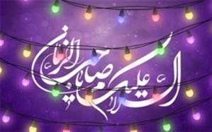 پیام مشترک فرماندار و امام جمعه اسلامشهر به مناسبت نیمه شعبان