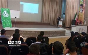 دوره آموزشی خبرنگاری پانا در شهرضا برگزار شد