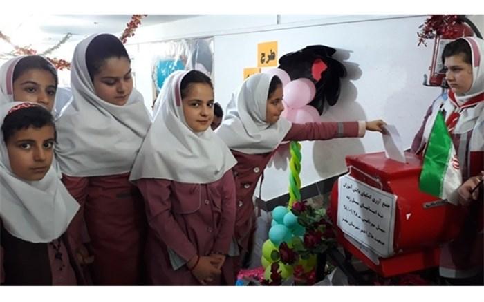 آیین نمادین پویش سیل مهربانی همکلاسی ها در دبستان دخترانه شاهد سقز برگزار شد