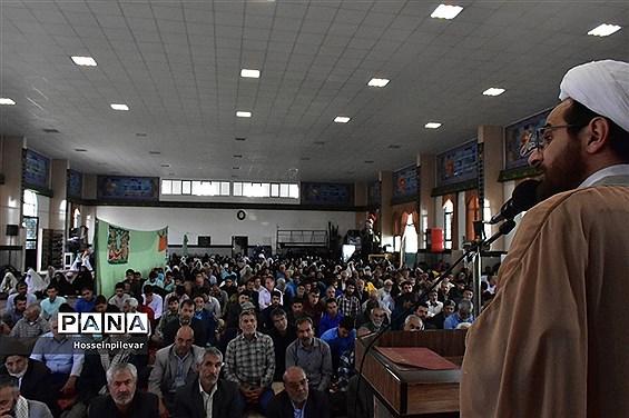 برپایی نماز جمعه این هفته در شهرستان خوسف در هیئت حسینی شهرستان خوسف