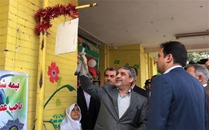 زنگ استمرار فعالیتهای آموزشی در استان خوزستان