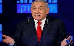 نتانیاهو لایحه انحلال کنست را امضا کرد