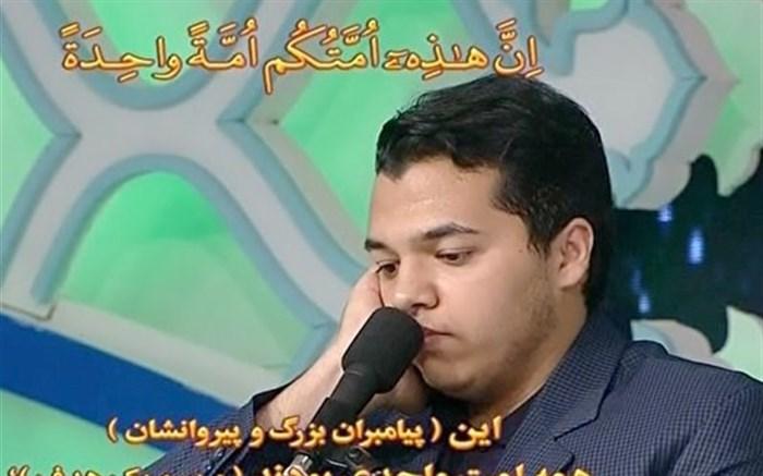 دانش آموز گلستانی رتبه اول مسابقات بین المللی قرائت قرآن را کسب کرد