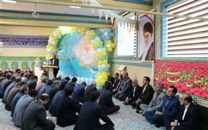جشن بزرگ نیمه شعبان در اداره کل آموزش و پرورش استان برگزار شد