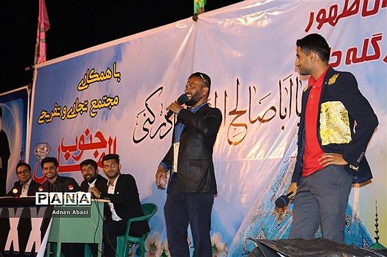 جشن میلاد صاحب الزمان در گلهدار