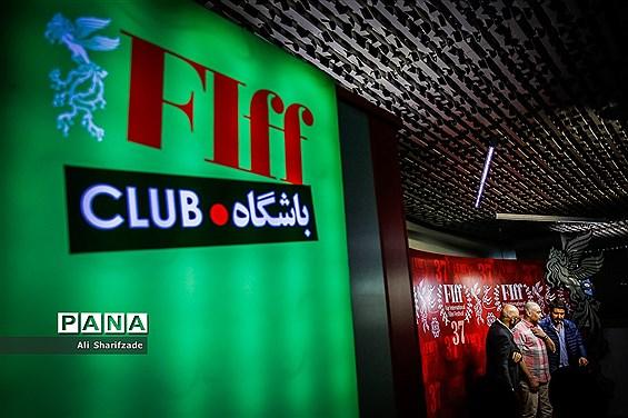 سومین روز سیوهفتمین جشنواره جهانی فیلم فجر