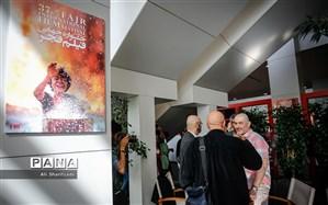 امروز در جشنواره جهانی فیلم فجر چه میگذرد