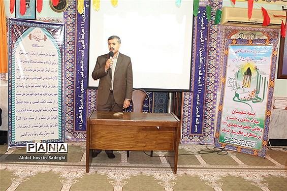 جشن میلاد با سعادت حضرت مهدی (عج) در آموزش و پرورش استان بوشهر-۲