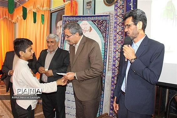 جشن میلاد با سعادت حضرت مهدی (عج) در آموزش و پرورش استان  بوشهر