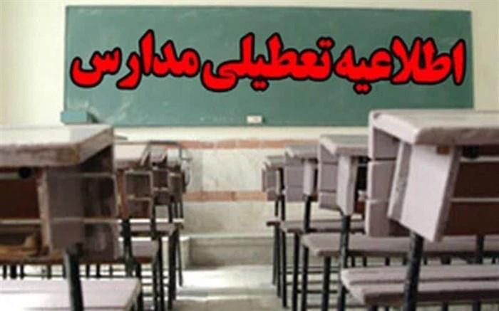 برخی مدارس آذربایجان غربی به دلیل بارش برف امروز در نوبت دوم تعطیل است