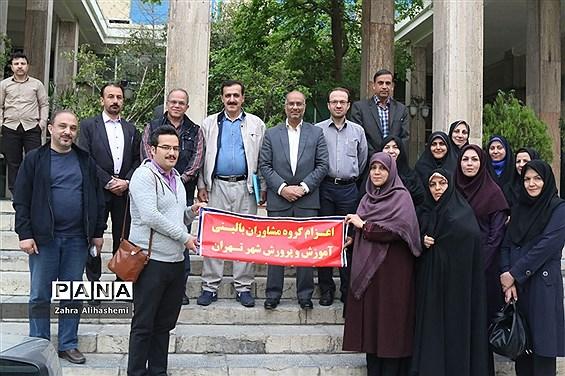 بدرقه اولین گروه مشاورین بالینی آموزش و پرورش شهر تهران به لرستان