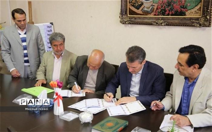 تعهد ساخت مدرسه خیرساز سه کلاسه در روستای چرکینلوی میانه