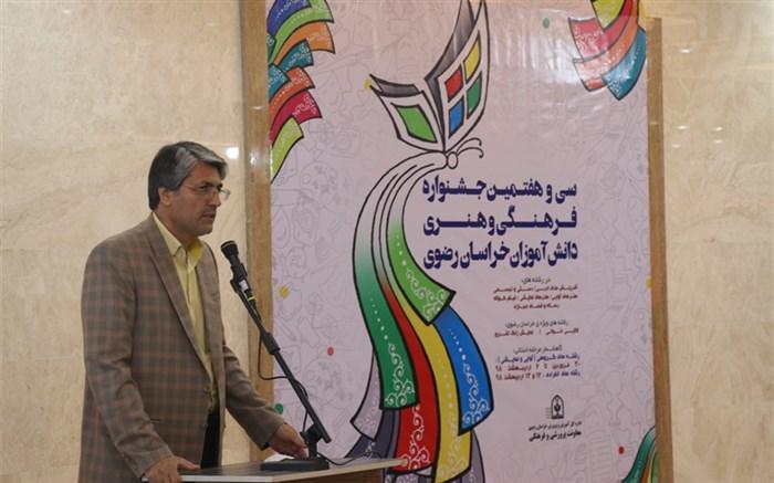 پایان  مرحله استانی سی و هفتمین جشنواره فرهنگی هنری دانش آموزان پسر خراسان رضوی