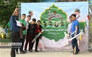 رقابت گلایدرهای دانش آموزی در تهران
