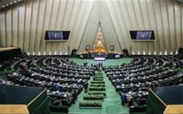 دیدار نمایندگان مجلس شورای اسلامی با مسئولین شهرری