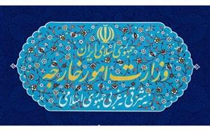 واکنش سخنگوی وزارت خارجه به عدم تمدید معافیت برای خریداران نفت ایران