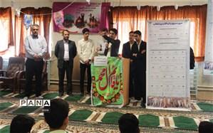 کرسی آزاد اندیشی در مدارس استان برگزار می شود