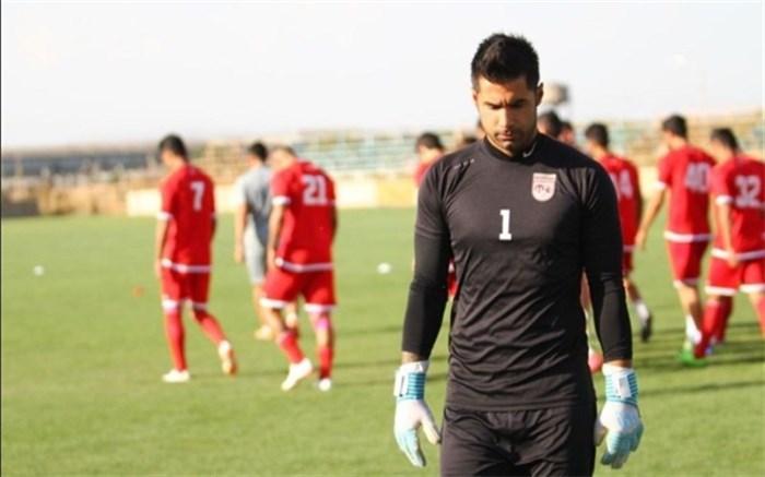 محسن فروزان