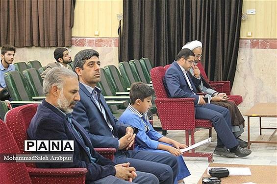 گردهمایی روسای شورای دانشآموزی ناحیه 2 کرمان