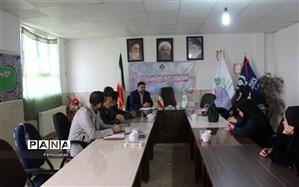 جلسه هم اندیشی دبیران مجامع اعضاءومربیان شهرستان هادر سازمان دانش آموزی خراسان شمالی برگزار شد