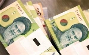 معاون امور اقتصادی و هماهنگی سازمان برنامه و بودجه: 150 هزار میلیارد تومان از منابع کشور کم شده است