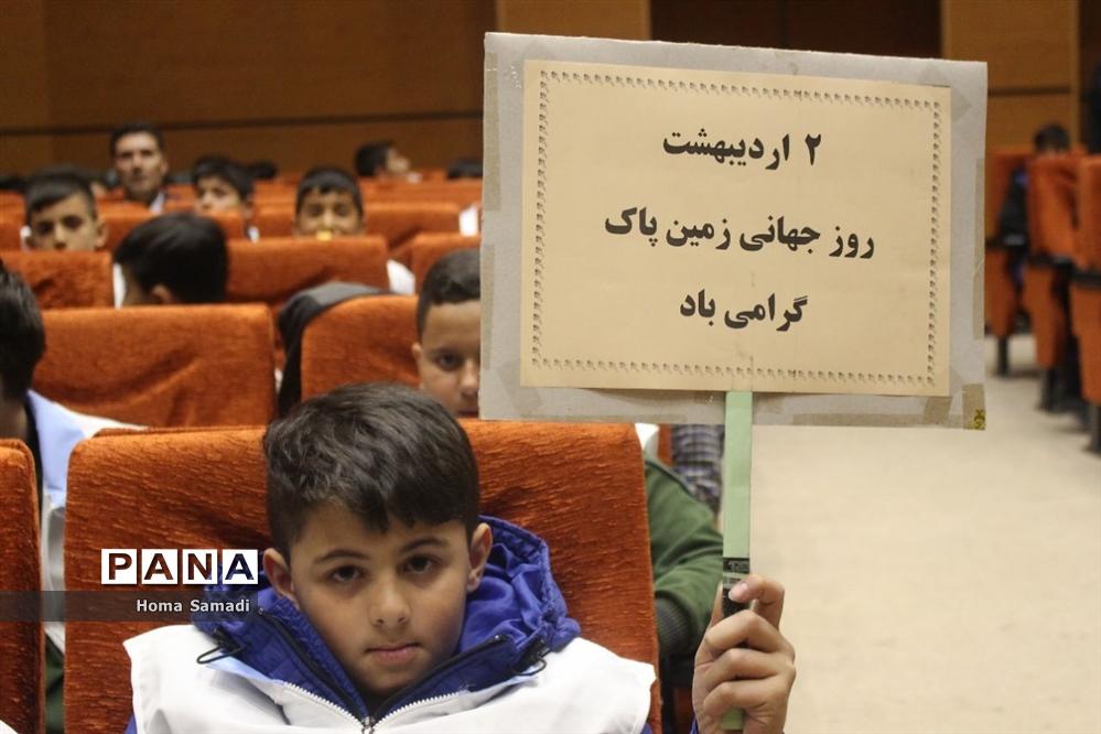 همایش سفیران سلامت در تبریز