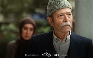 آخرین خبرها از سریال رمضانی با بازی علی نصیریان + تصاویر