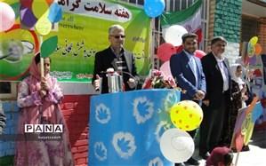 زنگ نمادین سلامت در دبستان شهید حیدری شهرستان برخوار نواخته شد