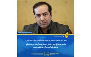 حسین انتظامی:وارش مصداق ایفای نقش مسئولیت اجتماعی سینما و توسعه فعالیت های فرهنگی و هنری است