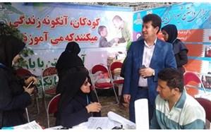 ارائه مشاوره رایگان به خانواده های البرزی