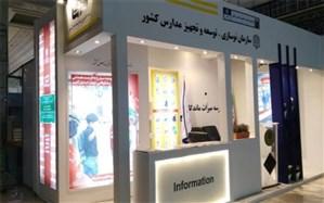 غرفه خیّرین مدرسهساز در نمایشگاه کتاب تهران دایر شد