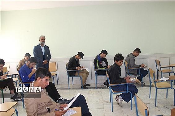 برگزاری مسابقات قرآنی