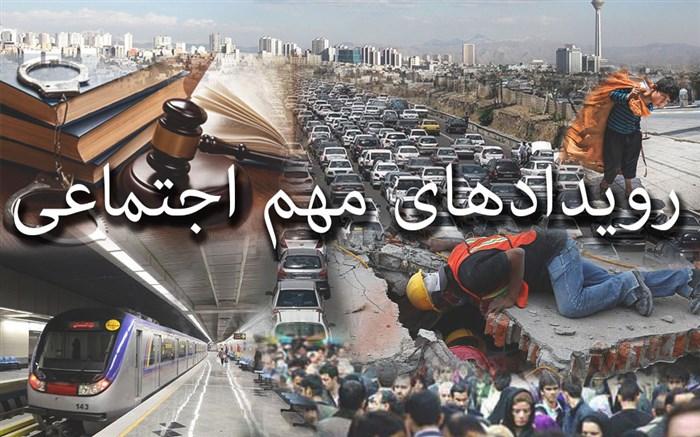 هفته پایانی بهمن؛ از ورود کرونا به ایران تا مرگ دو نفر بر اثر این ویروس