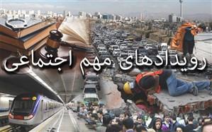 هفته چهارم مهرماه؛ از برکناری 5 قاضی فاسد تا ابلاغ قانون تابعیت فرزندان زنان ایرانى