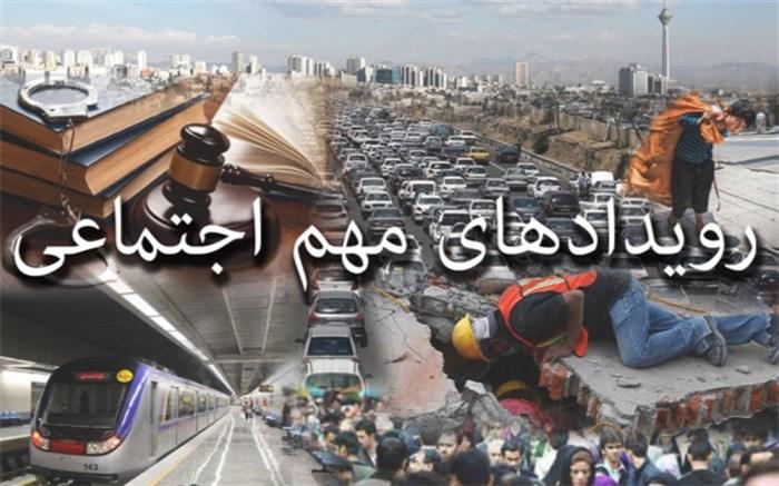 هفته اول اسفند؛ عزم مسئولان برای شکست کرونا در ایران