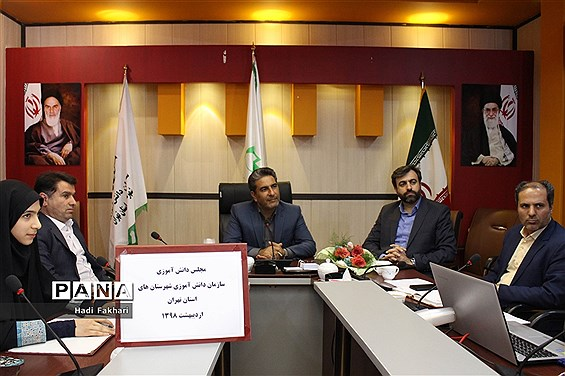 نشست مدیرکل آموزش و پرورش با اعضای مجلس دانشآموزی شهرستانهای استان تهران