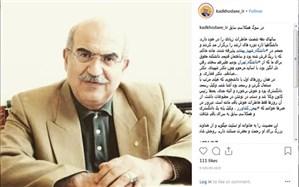یادداشت عباسعلی کدخدایی برای بهمن کشاورز