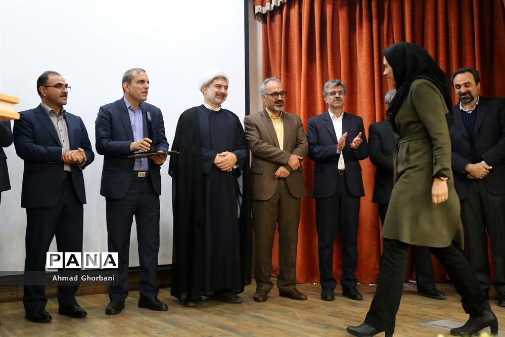 مراسم نکوداشت مقام استاد در دانشگاه علوم پزشکی مازندران