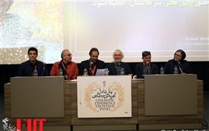 ایران سرزمین سینماست