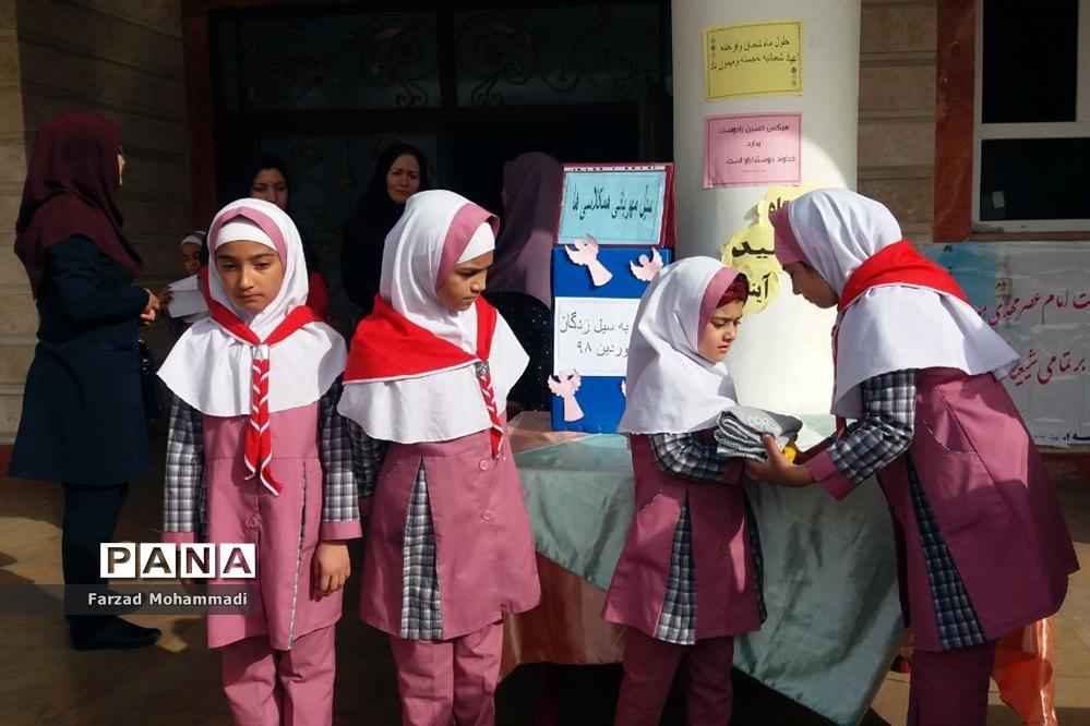 سیل مهربانی هم کلاسیهای چهاردانگهای به سوی مردم استان لرستان