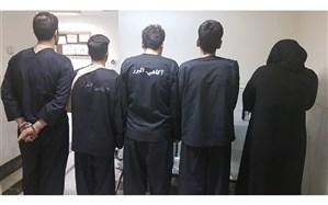 دستگیری باندی با 600 فقره سرقت خودرو در البرز