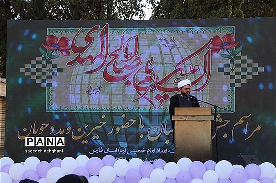 برگزاری جشن اعیاد شعبانیه ویژه مددجویان و خیرین کمیته امداد امام خمینی (ره) فارس