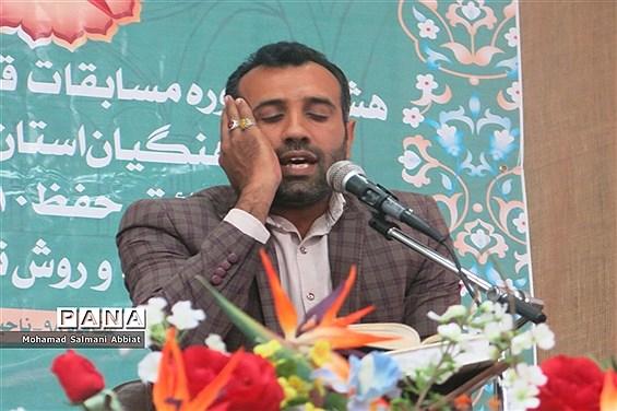 هشتمین دوره مسابقات قرآن، عترت و نماز فرهنگیان خوزستان