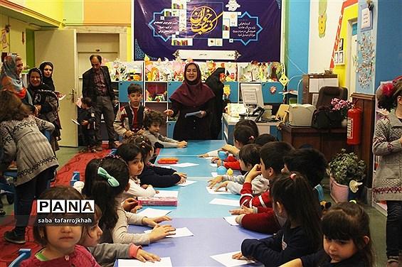 کارگاه گسترش فضای هفته سلامت  و بهداشت فردی در کتاب کودکان و نوجوانان