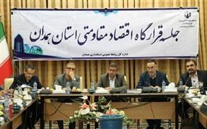 اجرای سند راهبردی و عملیاتی استان ملاک ارزیابی عملکرد مدیران