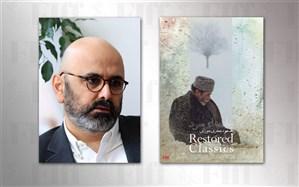کارگاه بازیگری حبیب رضایی در روز آخر جشنواره جهانی فیلم فجر