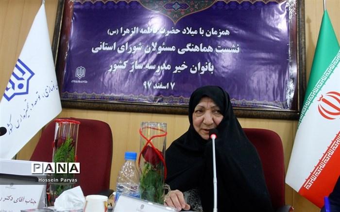 نشست هماهنگی مسئولان شورای استانی بانوان خیرمدرسهساز کشور