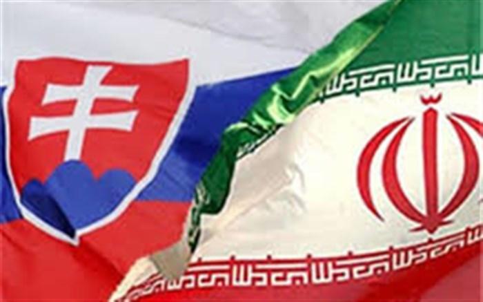 ایران و اسلواکی