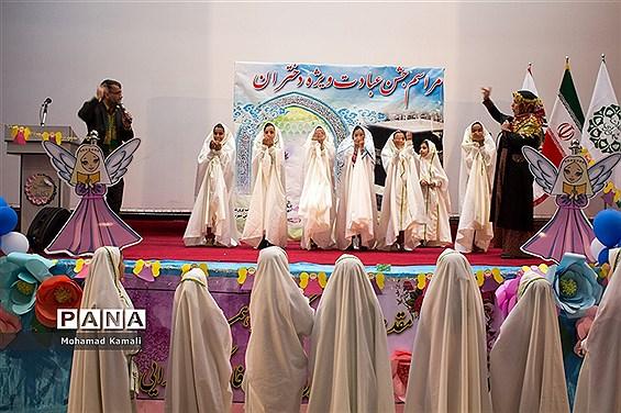 مراسم جشن عبادت دانش آموزان دختر مدارس ابتدایی شهرستان محلات
