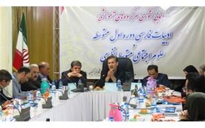 مدیر کل آموزش و پرورش کردستان : مهم ترین وظیفه سر گروه های آموزشی نظارت بالینی است